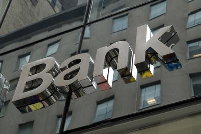 Банкови консултации